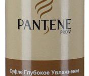 Суфле для волос Pantene Pro-V глубокое увлажнение от Pantene Pro-V